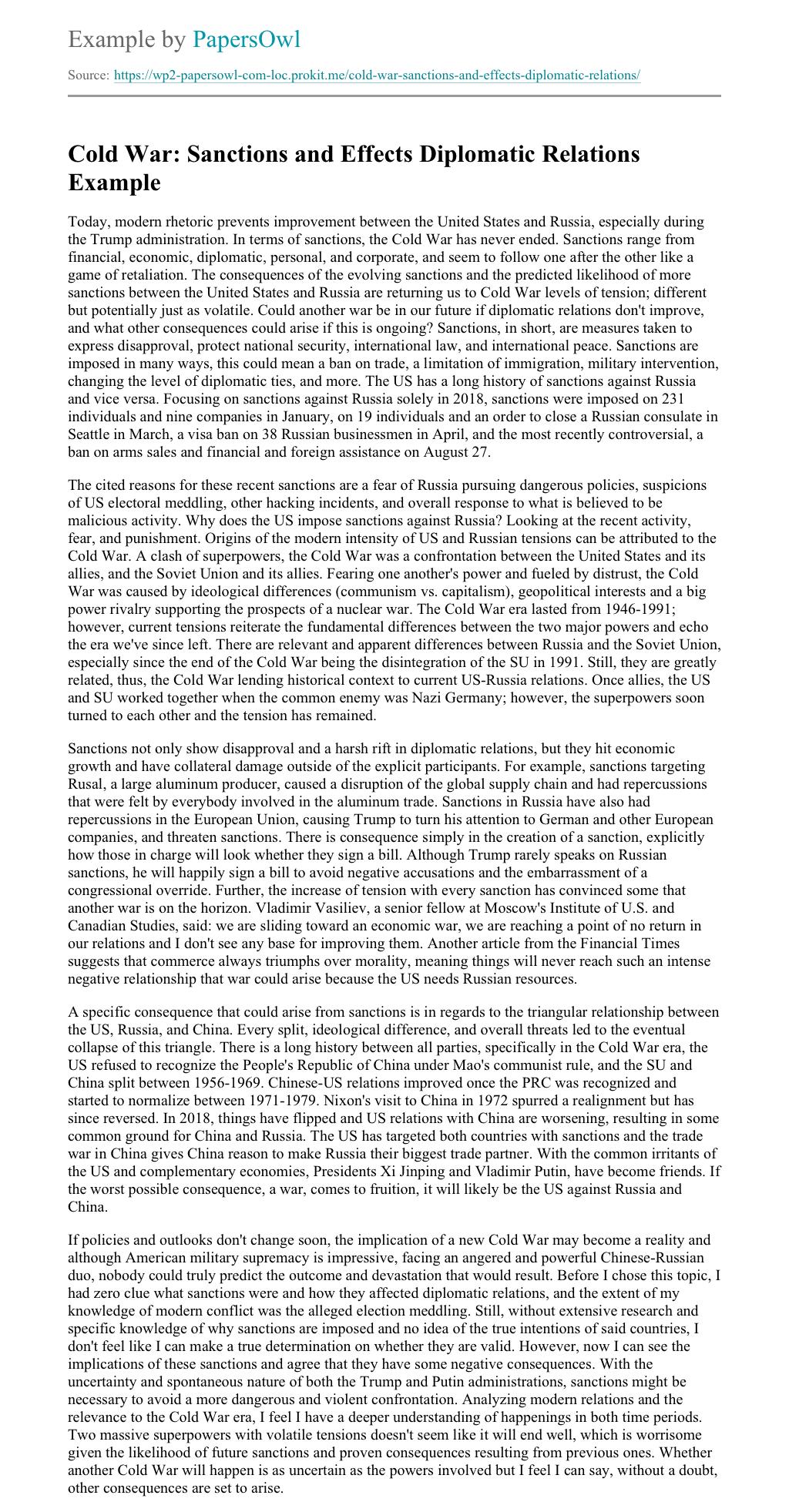 pms essay paper 2013