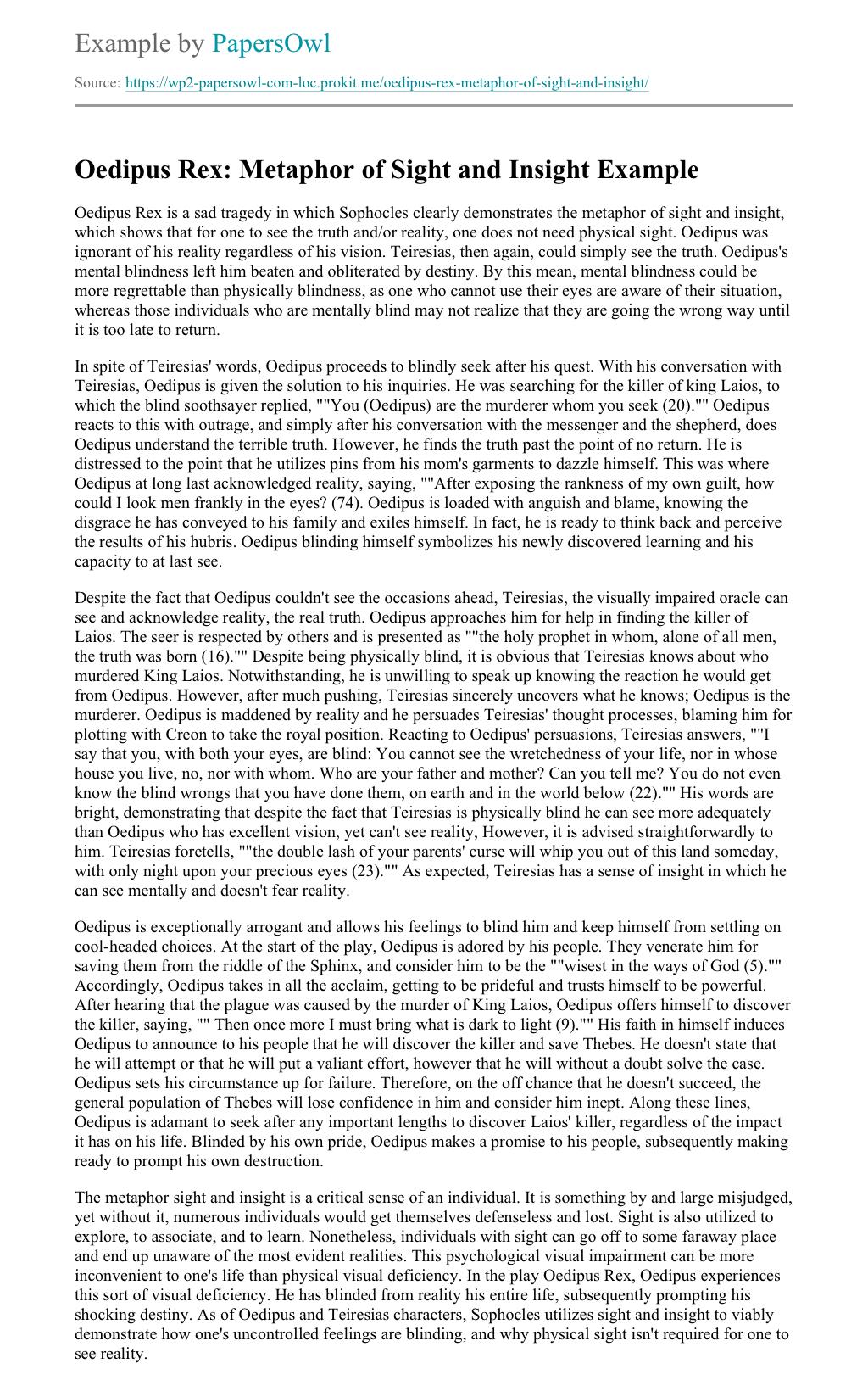 Summer school application essay example